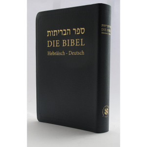 Hebrew - German Full Bible (Luther) / Hebräisch - Deutsche Bibel - Leather Cover