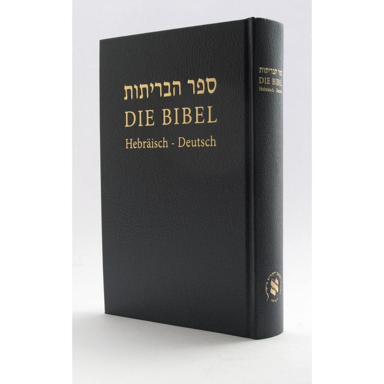 Hebrew - German Full Bible (Luther) / Hebräisch - Deutsche Bibel - HardCover