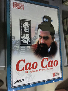Cao Cao / 曹操 34-episodes TV Play on 5 DVDs Chinese TV-Series 三十四集电视连续剧 Historical Chinese TV Drama (9787883502074)