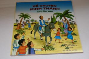 This Is My Bible: Vietnamese Language Children's Bible for Preschoolers and Kindergarteners / Kể Chuyện Kinh Thánh cho Ấu Nhi