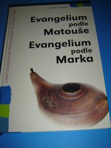 Czech Gospel of Matthew and Mark / LARGE PRINT / Evangelium podle Matouse - M...