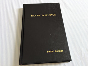 The New Testament in Butbut Kalinga Language – Nan Uduk Apudyus / Color Maps and Illustrations / Native to the Philippines