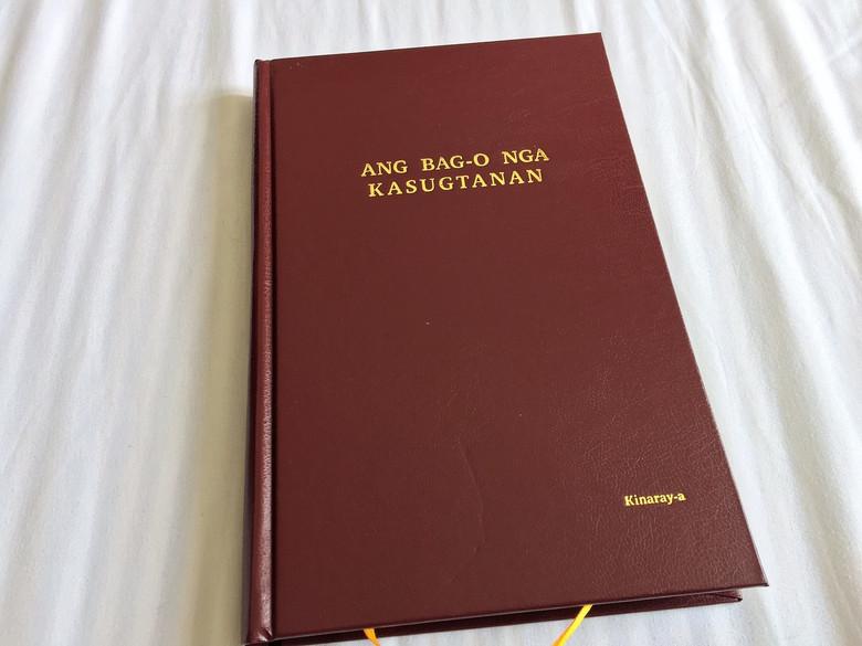 The New Testament in Kinaray-a Language – Ang Bag-o Nga Kasugtanan / Color Maps and Illustrations / Native to the Philippines