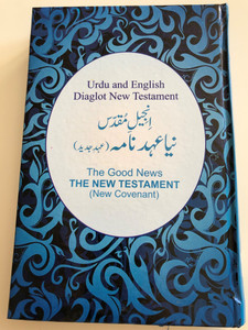 Urdu – English New Testament / The Good News / The New Covenant / English Urdu Diaglot / Bilingual New Testament / Parallel text / اُردُو (9789692508684)