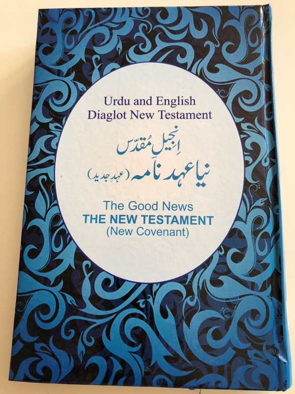 Urdu – English New Testament / The Good News / The New Covenant / English Urdu Diaglot / Bilingual New Testament / Parallel text / اُردُو (9789692508684)