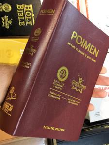 Poimen: The Pastor's Bible / ESV – GNT Parallel Edition / English Standard Version – Good News Translation / The Shepherd's Bible