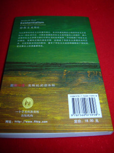 Existentialism / A Very Short Introduction / Bilingual English - Chinese edition