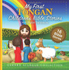 MY FIRST TONGAN CHILDREN'S BIBLE STORIES WITH ENGLISH TRANSLATIONS   16 BIBLE STORIES