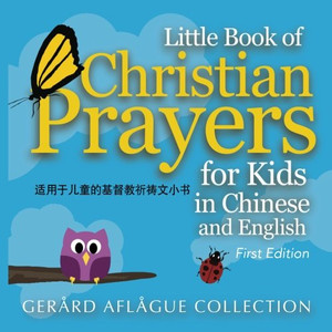 Little Book of Christian Prayers for Kids: In Chinese and English   Large Print    GERARD AFLAGUE