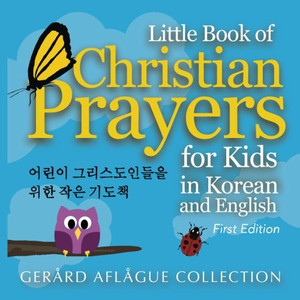 Little Book of Christian Prayers for Kids in Korean and English Large Print GERARD AFLAGUE