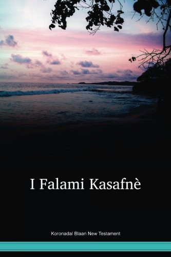 Koronadal Blaan New Testament / I Falami Kasafnè (New Testament) (BPRNT) / Phillipians