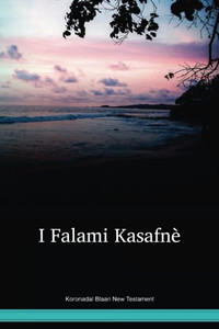 Koronadal Blaan New Testament / I Falami Kasafnè (New Testament) (BPRNT) / Phillipians