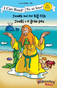 Jonah and the Big Fish Jonás y el gran pez (I Can Read! The Beginner's Bible ¡Yo sé leer!)  Paperback Zondervan