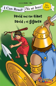 David and the Giant David y el gigante (I Can Read! The Beginner's Bible ¡Yo sé leer!) Paperback ZONDERVAN