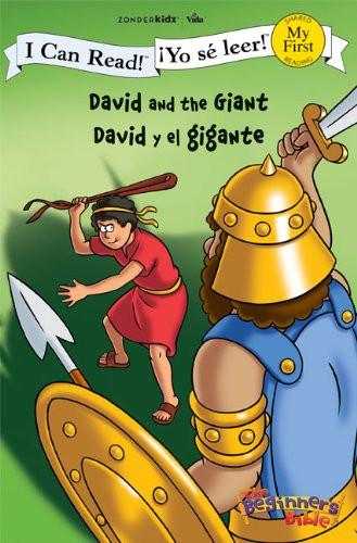 David and the Giant David y el gigante (I Can Read! The Beginner's Bible ¡Yo sé leer!) Paperback ZONDERVAN