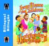 Jesus bendice a los ninos - bilingue (Jesus Blesses the Children- Bilingual) (Arch Books) (Spanish Edition) Paperback Gloria Truitt and Cecilia Fernandez