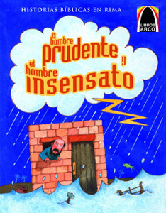 El Hombre Prudente y el Hombre Insensato (The Wise and Foolish Builders) (Arch Books) (Spanish Edition)  Paperback Cecilia Fau Fernandez