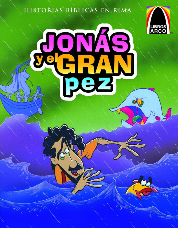Jonas y El Gran Pez (Jonah and the Very Big Fish ) (Spanish Arch Books) (Spanish Edition)  Paperback Sarah Fletcher