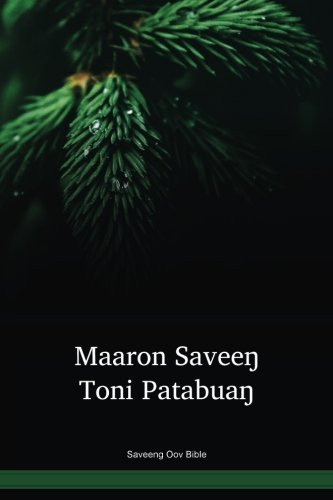 Saveeng Oov Mutu Language Bible / Maaron Saveeŋ Toni Patabuaŋ (TUCONT) / Papua New Guinea / PNG