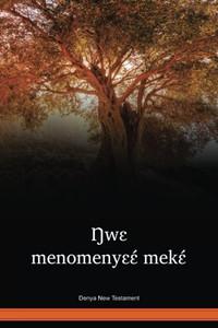 Denya Language New Testament / Ŋwɛ menomenyɛɛ́ mekɛ́ (ANVNT) / Cameroon