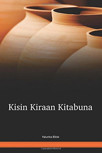 Yalunka Language Bible / Kisin Kiraan Kitabuna (YALB) / West Africa