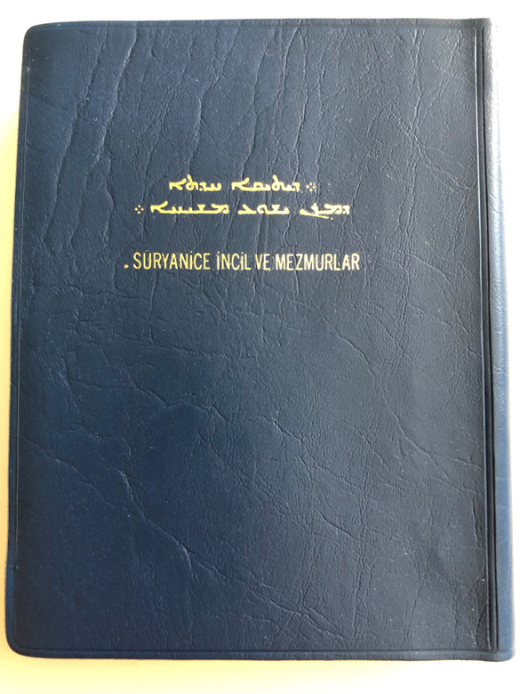 Syriac New Testament and Psalms / Süryanice Incil ve Mezmurlar / Blue Pocket Size Edition 342 UBS-EPF 1991 - 4M / Nouveau Testament et Psaumes syriaques (SyriacNTPSPocket)