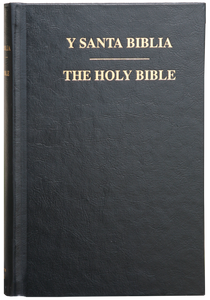 Y Santa Biblia - The Holy Bible / Chamorro CHamoru Language Guam / 2006 reprint of the 1908 Chamorro Bible