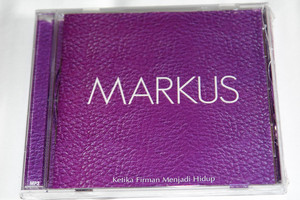 Markus / The Gospel of Mark in Indonesian Language MP3 CD Recording Dramatized with Sound Effects, Music, and Orchestra / Ketika Firman Menjadi Hidup / Alkitab Terjemahan Baru TB LAI 1974 Text / The Word Becomes Life (8997005521383)