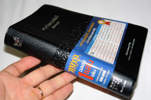 Thai Bible with the Words of Christ in Red / THSV 62 J PL Thai Standard Version Text / Black Vinyl Bound / Large Beautiful Bible for people form Thailand พระคริสตธรรมคัมภีร์ ฉบับมาตรฐาน เน้นคำตรัสของพระเยซู (9786163390165)