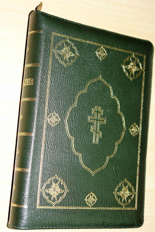 Green Russian Orthodox Family Bible with Golden Edges, Thumb Index, and Zipper / 070DC series / Color Maps / Библия. Книги Священного Писания Ветхого и Нового Завета (9785855242744)