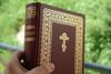 Russian Orthodox Bible Classic Burgundy Hardcover with Cross with DC Русская Библия Синодальный перевод / Russia 2012 Print ( 9785855240528)
