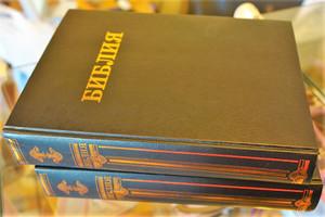 Библия Книги Священного Писания ВRussian Giant Church Bible / библия церковная / Biblija Cerkovnaya / Blue Hard Cover / Column References / Библия Книги Священного Писания Ветхого и Нового Завета (5984310384)етхого и Нового Завета