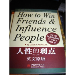 How to Win Friends & Influence People in English by Dale Carnegie 2010