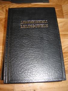 The Bible in Swati 053P / LIBHAYIBHELI LELINGCWELE / hardcover [Hardcover]