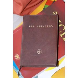 Western Armenian New Testament W 242 Pocket Size [Paperback]