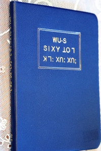Lisu New Testament 2010 Edition / Lisu Language NT / Blue Vinyl Bound / Written in the Fraser alphabet / Lìsù zú / Burma / China / Thailand / India