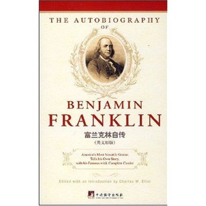 the Autobiography of Benjamin Franklin by Franklin.B. (Paperback), English, 2008