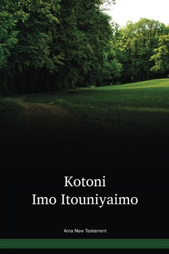 Ama Language New Testament / Kotoni Imo Itouniyaimo (AMMWBT) / The New Testament in Ama / Papua New Guinea