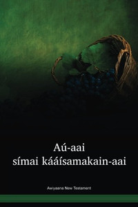 Awiyaana Language New Testament / Aú-aai símai kááisamakain-aai (AUYWBT) / The New Testament in Awiyaana / Papua New Guinea