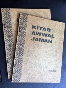 The Story of Jacob and His Family Genesis 37-50 in Molbog Language / Kitab Awwal Jaman / Juu'ud Tagna' Duniya' Kapitulu 37-50 /  Philippines and Sabah, Malaysia