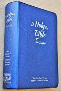 Thai English Holy Bible / Thai Standard Version – English Standard Version / Blue Vinyl Bound / ThSV-ESV 42 PLDI / Thailand / พระคริสตธรรมคัมภีร์ภาษาไทย ฉบับมาตรฐาน