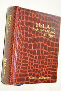 Biblia ng Sambayanang Pilipino / Christian Community Bible in Tagalog Language / Katolikong Edisyong Pastoral - Catholic Pastoral Edition / Color Maps, Thumb Index, BROWN Cover