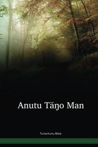 Tuma-Irumu Language Bible / Nupela Testamen na sampela Olpela Testamen long long tokples Tuma-Irumu long Niugini (IOUTBL) / Tuma-Irumu New Testament and Portions / Papua New Guinea