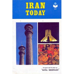 Iran Today [Paperback] by Gitashenasi Cartographic and Geographical Institute