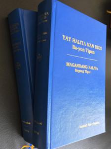 The New Testament in the Tina Sambal Language Catholic / YAY HALITA NAN DIOS Ba-yon Tipan / MAGANDANG BALITA Bagong Tipan / Colour Maps, Blue Cover / Language of the Philippines Sambali