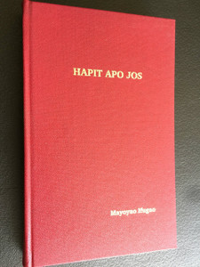 HAPIT APO JOS / The New Testament in Mayoyao Ifugao / Color Maps / Catholic / Philippines