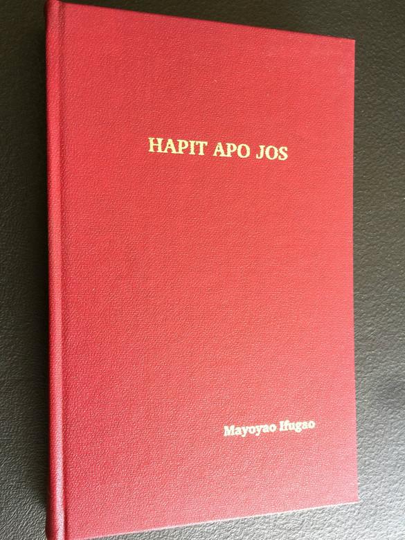 HAPIT APO JOS / The New Testament in Mayoyao Ifugao / Color Maps / Catholic / Philippines
