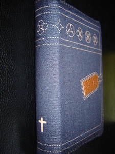 Jeans Covered Pocket Chinese Bible / Chinese Language Bible printed in China