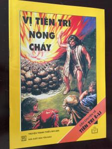 VỊ TIÊN TRI NÓNG CHẢY / CÂU CHUYỆN VỀ TIÊN TRI Ê-LI / Vietnamese Language Children's Bible Comic Book About the life of Eli / Vietnam