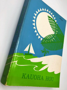 Ke Kauoha Hou / The New Testament KJV / Hawaiian English Bilingual Version / American Bible Society 1985 ABS 60299